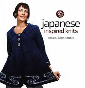inspired-japanese-knits