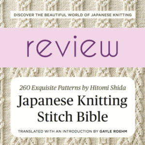 Review: Japanese Knitting Stitch Bible