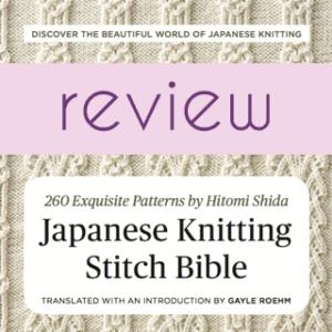 Review: Japanese Knitting Stitch Bible